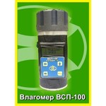 Электронный цифровой влагомер семян ВСП-100  (аналоги FARMEX (Grain Master), WILE-65)
