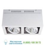 прожектор 46312170 Brumberg