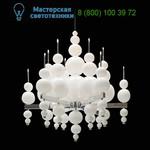 Ilfari  6426.02 W H12 подвесной светильник