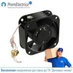 Вентилятор 0.71-ЭВ-0.4-1-1270
