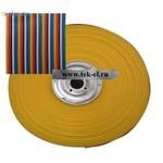 Шлейф RCA-50 цветной (61м) (от 3 шт.)