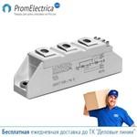 Тиристорный модуль - SKKT 72/14 E Semikron