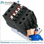 A40-30-10 100-110V 50Hz  контактор 40А ABB (made in France)  20