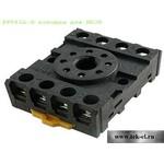Колодки для реле  PF083A-E колодка для MK2P (от 200 шт.)