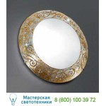 0331.U12.5 Kolarz Medici настенно-потолочный светильник