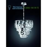 337510406 Trio chrome, подвесной светильник