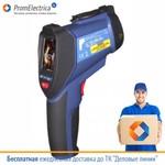 DT-9862 Пирометр cо встроенной камерой −50...2200°C