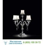 Настольная лампа LSG 14353/4+1 CP DEC. OZ Renzo Del Ventisette