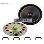 Динамики DXI50N-C 0.25W 50ohm (от 100 шт.)