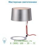70568/24/36 Lucide AIKO Tischl. G9 incl D16 H24cm Silber Grau/Chr настольная лампа