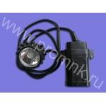 Светильник аккумуляторный  головной СГГ-5м05