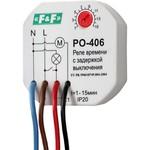 Реле времени PO-406 для систем вентиляции, с задержкой выключения 1-15 мин, для установки в монтажной коробке, 10А, 220