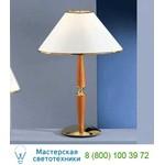 Настольная лампа LA 4-797/1 MS-Honig/4443 Orion