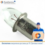 LAMP-Z1223 Лампа: криптоновая; 2,4В; 1,7Вт; PX13,5S; 0,7А аналог С5515 Лампа 68002