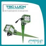 Ландшафтный светодиодный светильник лучевой DSO18-8 CTM