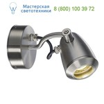 231662 SLV CV-SPOT светильник накладной