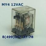 MY4 12VAC Реле 4 группы 5 Ампер