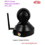 720P PTZ IP камеры