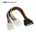 Компьютерные шнуры SATA 15 2x4P Power  (минимальная сумма счета 2000 руб)