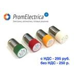 LLED-B9/12/W  Светодиодные лампочки, белый, BA9S, 12ВDC, 12ВAC  BRIGHTMASTER