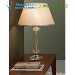 1000/LG настольная лампа Lumen Arte