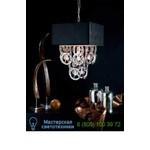 2575/05LA 3007/leg. nero Rings подвесной светильник Eurolampart