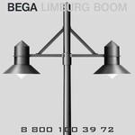 7936 BEGA светильник на опору