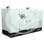 Дизельный генератор  GMJ165 номинальной мощности - 150 кВА