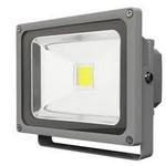 Светодиодный прожектор 50W, IP65 4000-4200 Lm