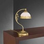 7960-7980 Reccagni Angelo P 7960 P, Настольная лампа