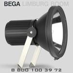 7891 BEGA прожектор