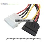 Sata шнуры SATA power adapter 15pin 0.90m (от 100 шт.)