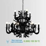 2151C0N0 OCTONOM 1.0 N Wever&Ducre, подвесной светильник