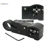 Для зачистки и обрезки кабеля HT-312B (от 10 шт.)