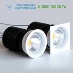 Flexa Lighting H21139S HERO 20 ROUND WH 3000K CRI93 24°, точечный светильник
