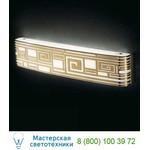 404109060620 Eris настеннопотолочный светильник Leucos
