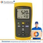 Fluke 52 II термометр −250...1372°С