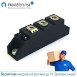 SMTT-90-12 Модульный тиристор 90 Ампер 1200 Вольт SEMPO ELECTRONIC Limited