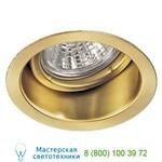 прожектор Brumberg 33198033