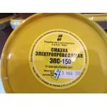 Смазка электропроводящая ЭПС-150