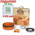 Нагревательная секцияНациональный Комфорт НК-1300
