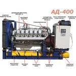 Дизельная электростанция АД400 (АД-400), АД-400С, ЭД400 (ЭД-400), ДЭС-400, ДУЭ-400, АСДА-400, ДГ-400, ДГА-400, ДГУ-400 (ДГУ400) или ПЭС-400.