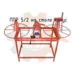 Приспособление перемотки с ручным приводом (ППР-5/2) на столе