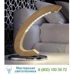 Libe TL Masiero настольный светильник