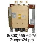 АВ2М4Н-5341 до 400А