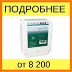 Блок управления БУ/TEL-100/220-12-03А