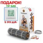 Теплый пол Теплолюкс Mini МН-1070-7,00 м²