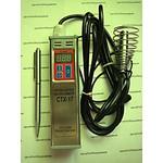 Сигнализатор  газа - СТХ-17