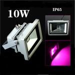 Фито прожектор 10Вт  IP65