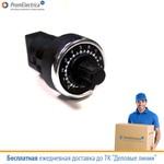 BPR01K Потенциометр EMAS